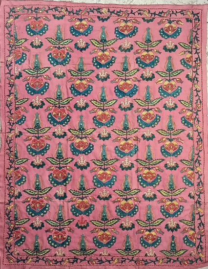Suzani Masa Örtüsü (135x175cm )
